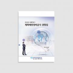 보고서 06