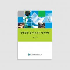 보고서 07