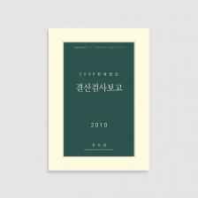 자료집/업무메뉴얼 07