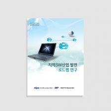 자료집/업무메뉴얼 19