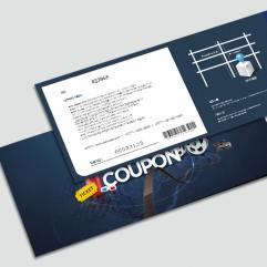 티켓 03