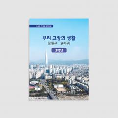 자료집/업무메뉴얼 28
